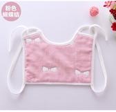 5條裝嬰兒口罩式綁帶圍兜純棉紗布寶寶口水巾【奇趣小屋】
