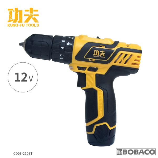 功夫【12V夾頭充電鋰電電鑽】(電池x2) 電動起子 螺絲 工具機 電鑽 衝擊鑽 (CD08-2108T)