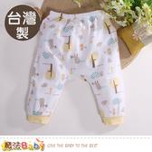 嬰兒服飾 台灣製純棉薄款初生嬰兒褲 魔法Baby