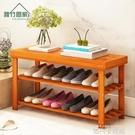 換鞋凳鞋櫃實木簡約現代儲物凳子可坐簡易防塵鞋架經濟型家用多層 qm依凡卡時尚