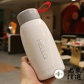 大容量保溫杯便攜水杯學生水壺隨身杯【君來佳選】