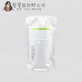 立坽『身體清潔』歐萊德公司貨 O right 綠茶沐浴乳1000ml(補充包) IB01