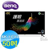 (振興3倍點數)BenQ明基 50吋 4K HDR 護眼 智慧連網液晶顯示器 液晶電視 E50-720