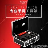 密碼箱  手提式密碼箱鋁合金工具箱公文件保險家用收納盒金屬箱子帶鎖大號mks  瑪麗蘇
