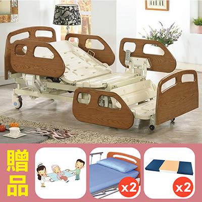 【耀宏】 旗艦型坐臥電動護理床電動床YH319,贈品:強力移位式看護墊x1,床包x2,防漏中單x2