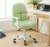 電腦椅子家用簡約現代學生宿舍學習寫字書房人體工學椅辦公小轉椅-享家生活館 IGO