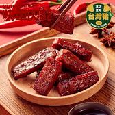 【快車肉乾】A30招牌特厚麻辣鍋豬肉乾
