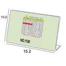 文具通 4x6 L型壓克力商品標示架/相框/價目架 橫式15.2x10.2cm NO.1180