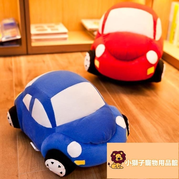 小寵物公仔禮物小汽車可愛毛絨玩具布娃娃【小獅子】
