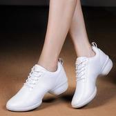 阿樂威廣場舞鞋女舞蹈鞋真皮跳舞女鞋成人軟底中跟白色水兵舞蹈鞋