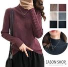 EASON SHOP(GW9978)韓版純色坑條紋彈力貼身小高領套頭長袖毛衣針織衫女上衣服顯瘦打底內搭落肩寬鬆