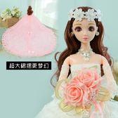 新款婚紗芭比娃娃公主超大90厘米女孩仿真玩具洋娃娃生日七夕禮物 YXS娜娜小屋