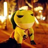 旅行青蛙周邊抱枕蛙兒子崽崽毛絨玩具公仔布娃娃玩偶情人節禮物wy【618好康又一發】