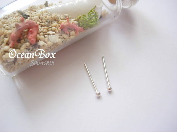 ☆§海洋盒子§☆ 超級迷你小圓珠純銀耳環(銀棒/耳骨專用)《925純銀》附純銀後扣