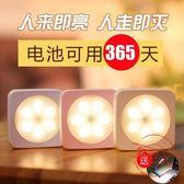 歐普小夜燈Led光控人體感應燈衣櫃燈電池聲控智能自動起夜過道【無敵3C旗艦店】