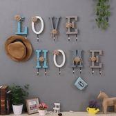 美式創意掛衣鉤幼兒園個性壁掛衣帽架店鋪墻壁裝飾品木質掛鉤壁飾