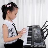 兒童電子琴鋼琴女孩玩具初學入門成人學生3-6-10-12歲大號多功能5QM 美芭