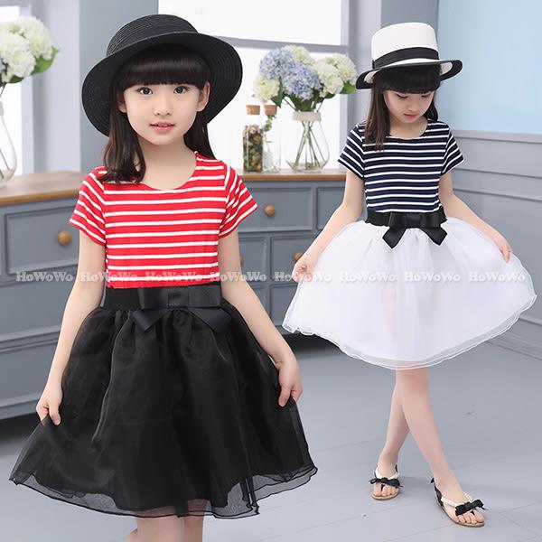 中大童短袖洋裝 條紋紗紗連身裙 公主裙 小禮服 童裝 FM1953 好娃娃