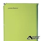 PolarStar 自動充氣睡墊 183*66*5cm / 單氣嘴 『顏色隨機』露營.睡墊.軟墊.充氣床墊. 露營充氣床 P20736