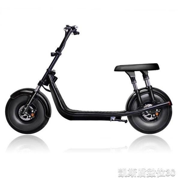 免運~啟牛X哈雷電瓶車成人新款雙人大輪胎電動摩托車跑車自行車 MKSXZND1315 新年優惠
