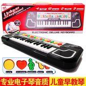 電子琴多功能  帶錄音19鍵電子鋼琴 女孩喜愛音樂鋼琴玩具禮物 js15922『紅袖伊人』