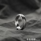 夢銀匠S925銀戒指男潮男士單身戒指復古霸氣開口大號指環韓版氚氣 卡布奇諾