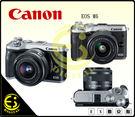 送原電 禮券 高速卡 Canon EOS M6 + 15-45mm 單鏡組 微單眼 Wi-Fi 翻轉螢幕 雙像CMOS自動對焦 RAW檔處理