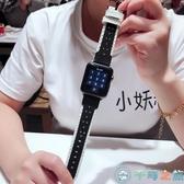 apple watch1/2/3代iwatch錶帶真皮表帶【千尋之旅】