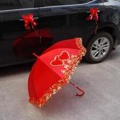 婚喜慶雨傘 結婚紅色雨傘 新娘傘大紅色 長柄紅傘婚傘 初秋新品