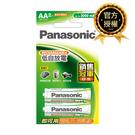 【Panasonic國際牌】低自放電(2000mAh)3號AA鎳氫充電電池 2入吊卡裝(HHR-3MVT/2BT)