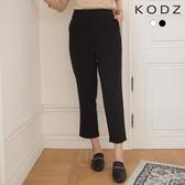 東京著衣【KODZ】休閒好感素色前車線直筒長褲-S.M.L(5009572)