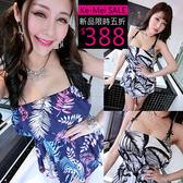 克妹Ke-Mei【AT51652】泰國潮牌 夏日樹葉圖騰平口收腰連身褲裝