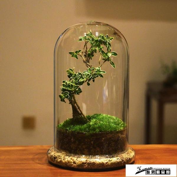 生態瓶 苔蘚微觀植物盆栽禪意桌面綠植日本姬月季翠竹六月雪創意盆景花卉 酷男