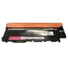 Hsp 119A W2093A 紅色相容碳粉匣 適用HP CLJ 150a/150nw/178nw