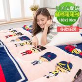 【BELLE VIE】台灣製造大尺寸羊羔法蘭絨加厚大毯(6X7)紅麋鹿180x210