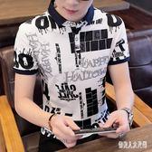 中大尺碼短袖Polo衫 男士t恤夏季韓版潮流半袖T上衣服夏裝體恤 FR9667『俏美人大尺碼』
