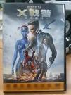 挖寶二手片-F06-046-正版DVD*電影【X戰警 未來昔日】休傑克曼*麥克法斯賓達*珍妮佛羅倫斯