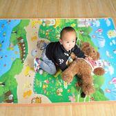 寶寶爬行墊嬰兒加厚爬爬墊環保雙面防潮墊泡沫地墊游戲毯超大定做JY【雙11全館八折降價】