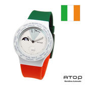 ATOP|世界時區腕錶-24時區國旗系列(愛爾蘭)