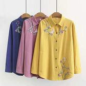 棉麻 細緻刺繡長版襯衫上衣-多尺碼 獨具衣格