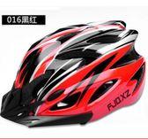 自行車公路騎行山地非一體成型男女安全帽tz899【歐爸生活館】