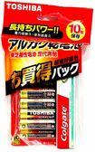 東芝鹼性電池3號10入+牙膏促銷包