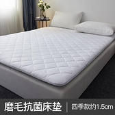 羊羔絨床墊軟墊家用加厚保暖學生宿舍單人床褥子租房專用海綿墊子【快速出貨】