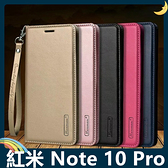 Xiaomi 紅米 Note 10 Pro Hanman保護套 皮革側翻皮套 隱形磁扣 簡易防水 帶掛繩 支架 插卡 手機套 手機殼