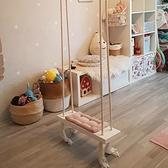 室內鞦韆吊椅房間棉繩裝飾家用頂懸掛【聚可愛】