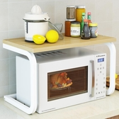 廚房置物架微波爐架子廚房用品落地式多層調味料收納架儲物烤箱架LX 童趣屋