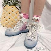 ins抖音襪子女韓國中筒襪純棉日系3d可愛卡通立體襪前面大眼睛襪