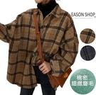 EASON SHOP(GW4167)韓版...