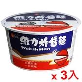 維力炸醬碗麵90gx3碗【愛買】