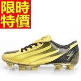 足球鞋-經典百搭運動男釘鞋61j24【時尚巴黎】